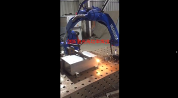 10Laser welding system