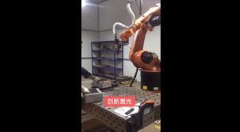 8Laser welding system
