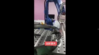 7Laser welding system